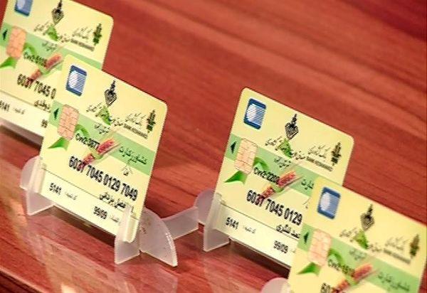 بیش از 67 میلیارد ریال تسهیلات کشاورز کارت در آذربایجانغربی پرداخت شد