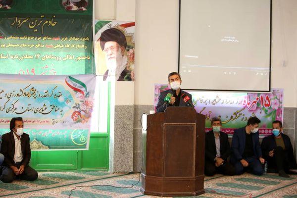 اختصاص 500 میلیارد تومان اعتبار برای مدارس عشایری توسط مجلس شورای اسلامی